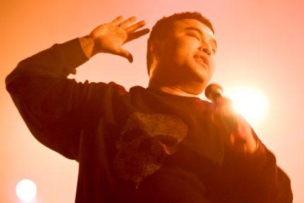 Galactic feat.Chali 2na (Jurassic 5), Lyrics Born (Quannum) & Bo