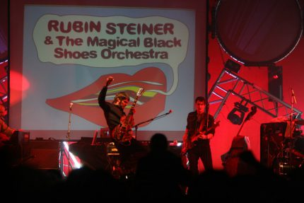Rubin Steiner & The Magical Black Shoes Orchestra